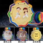 跆拳道獎牌