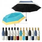 三摺黑膠雙色拼接手動雨傘