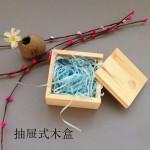 木製禮品盒