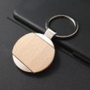 高貴木質匙扣
